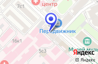 Схема проезда до компании КОНСАЛТИНГОВАЯ ФИРМА ПЕНТАГРАММА ГРУПП в Москве