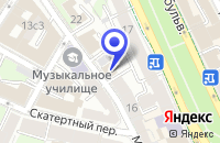 Схема проезда до компании МОСКОВСКИЙ ФИЛИАЛ АКЦИОНЕРНЫЙ БАНК РОССИЯ в Москве