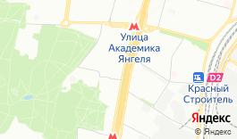 Все Свои на Улице академика Янгеля
