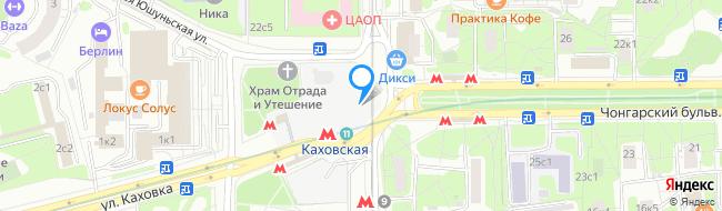 метро Каховская