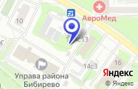Схема проезда до компании АВАРИЙНАЯ СЛУЖБА ПОЛЮС-91 в Москве