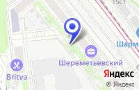 Схема проезда до компании АПТЕКА ВИСТ в Москве