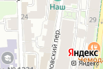Схема проезда до компании Крутон в Москве