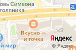 Схема проезда до компании ВсеЭкраны.РУ в Москве