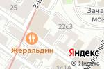 Схема проезда до компании Platinum Exclusive selection в Москве