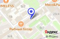 Схема проезда до компании НОТАРИУС ПАВЛОВА Т.И. в Москве