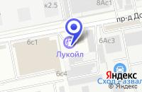 Схема проезда до компании ТФ КАПИК в Москве