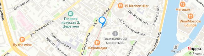 переулок Зачатьевский 3-й