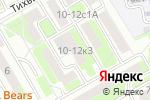 Схема проезда до компании Art koza в Москве