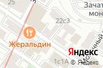 Схема проезда до компании Golden Trace Space Fingers в Москве