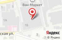 Схема проезда до компании Автоматика-Сервис в Подольске