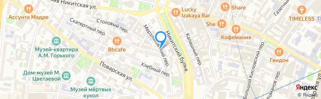 Мерзляковский переулок