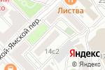 Схема проезда до компании Национальный платежный сервис в Москве