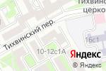 Схема проезда до компании СhinaParts247.ru в Москве