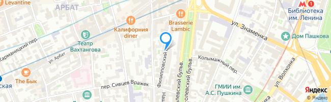 Филипповский переулок