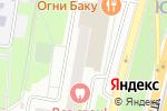 Схема проезда до компании Огни Баку в Москве