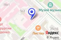 Схема проезда до компании АПТЕКА АТЦ-ФАРМ в Москве