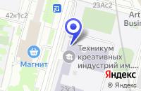 Схема проезда до компании АВТОШКОЛА ДВИН в Москве