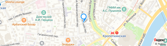 Нащокинский переулок