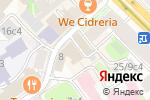 Схема проезда до компании Общественная приемная генеральной прокуратуры РФ в Москве