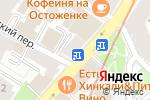 Схема проезда до компании Юриус-М в Москве