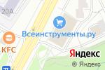 Схема проезда до компании Fast and Shine в Москве