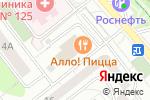 Схема проезда до компании Три У в Москве