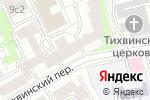 Схема проезда до компании АВТОРИТЕТЪ в Москве
