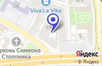 Схема проезда до компании НОТАРИУС АХМЕДЖАНОВА Р.У. в Москве