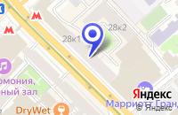 Схема проезда до компании ОБУВНОЙ МАГАЗИН АЛЬБЕРТО ГВАРДИАНИ в Москве