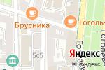 Схема проезда до компании 5 Специй в Москве
