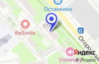 Схема проезда до компании КАССОВЫЙ ЦЕНТР ПЕСПЕКТИВА в Москве