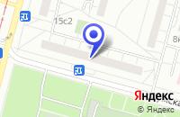 Схема проезда до компании ДИЗАЙНЕРСКАЯ ФИРМА ХЕЛЕН ГАРДЕН в Москве
