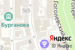 Схема проезда до компании Инфосити в Москве