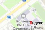 Схема проезда до компании Kungoff.ru в Москве