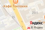 Схема проезда до компании Sixt в Москве