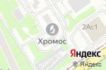 Схема проезда до компании Управление физической культуры и спорта Юго-Западного административного округа в Москве