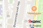 Схема проезда до компании Agvai Shop в Москве