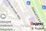 Схема проезда до компании Берг и Грин в Москве