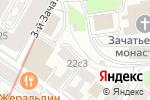 Схема проезда до компании Бристоль тур в Москве