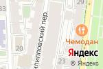 Схема проезда до компании PROKATCENTR в Москве