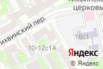 Схема проезда до компании Йога в городе в Москве