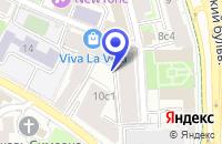 Схема проезда до компании ТВОРЧЕСКАЯ МАСТЕРСКАЯ В ЦЕНТР в Москве