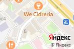 Схема проезда до компании Café Barrique в Москве