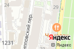 Схема проезда до компании Biztrain в Москве