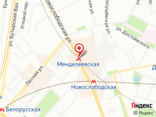 Ремонт холодильника у метро Менделеевская