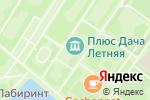 Схема проезда до компании Кафе быстрого питания на Крымском валу в Москве