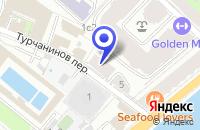 Схема проезда до компании СТО ГИНСБЕРГ в Москве