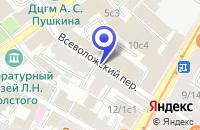 Схема проезда до компании ТФ ЕССЕЛТЕ в Москве