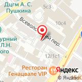 Центральная коллегия адвокатов г. Москвы